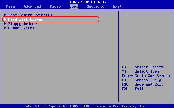 select hard disk drive