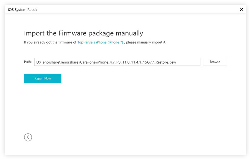 import firmware package